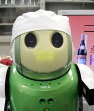 Wine Robot